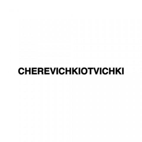 lenastore-cherevichkiotvichki-logo-10